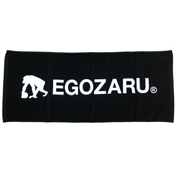 EGOZARU エゴザル今治製フェイスタオル TOWEL タオル【EZAC-07】(ブラック)※在庫取商品のため、在庫がない場合もございます。