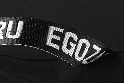エゴザルEGOZARUシューズバッグBtype(ブラック)【EZAC-12】