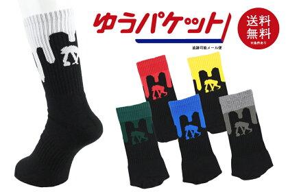 【4月1日発売】【予約受付中】EGOZARUエゴザルドリップソックスSOCKSソックス靴下バッソクバスケットボールウェア練習着【EZAC-03】※在庫取商品のため、在庫がない場合もございます。※4月1日順次発送となります。