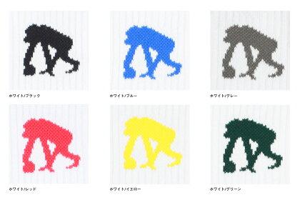 [6色展開][メール便送料無料]EGOZARUエゴザルバスケソックスDRIPソックス【EZAC-1701】