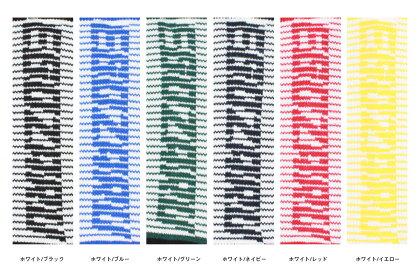 [6色展開][メール便送料無料]エゴザルEGOZARUバスケソックスFINEBORDERソックス【EZAC-1802】