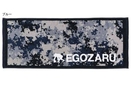 【3色展開】エゴザルEGOZARUバスケ記念品DIGITALGAMEフェイスタオル【EZAC-1911】