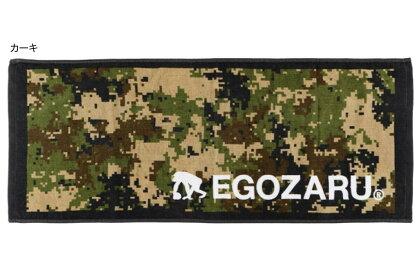 【2色展開】エゴザルEGOZARUバスケ記念品DIGITALGAMEフェイスタオル【EZAC-1911】