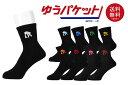 nike(ナイキ)エリート クルー バスケットソックス バスケットボール ソックス SX7622-013 BLK
