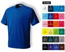 【P-330-Jr】FLORIDAWIND(フロリダウィンド)ドライライトTシャツ無地Tシャツ[プラクティスウェア]キッズ/ジュニア/子供サイズカラー24色!チームに合わせて!好きなカラー選んで!【130・140・150サイズ】※メーカーお取り寄せ