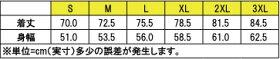 【9月下旬発売予定】INTHEPAINTインザペイントロングTシャツロンT練習着【ITP18392】【4320円→3672円】