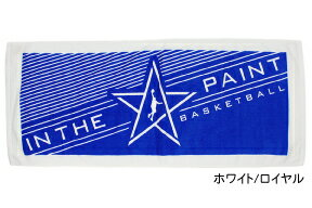 【4月上旬入荷予定】[3色展開]インザペイントINTHEPAINTタオルスポーツバスケットボール【ITP19339】1296円→1100円