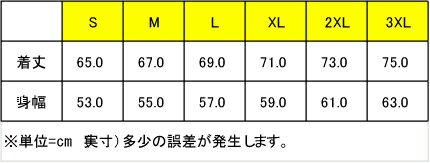 [10月中旬入荷予定][3色展開]インザペイントINTHEPAINTスウェットフルジップフーディ【ITP19394】8964円→7615円