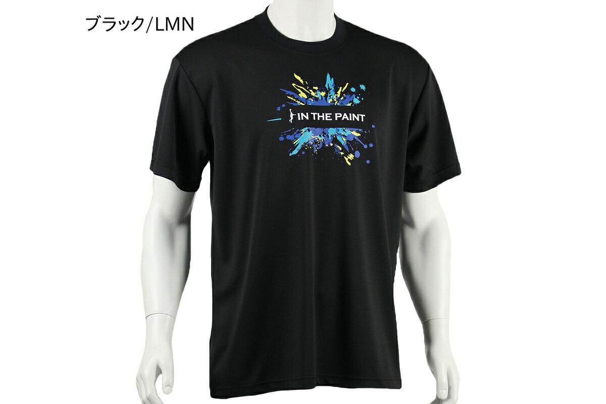 2020春夏モデル【6色展開】インザペイント IN THE PAINT バスケ tシャツ Tシャツ【ITP20316】