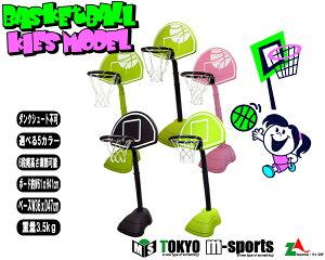 バスケットゴールキッズバスケットゴール キッズバスケットゴール メーカー
