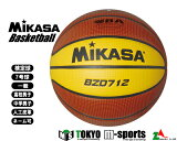 MIKASA ミカサディンプルバスケットボール【7號】【検定球】【BZD712】メーカーからのお取り寄せ商品になります。