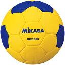 ミカサ MIKASA HANDBALL ハンドボール検定球2號球 公式試合球【ネーム加工可】女子用 一般 大學 高校 中學【HB2000】