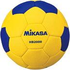 ミカサ MIKASA HANDBALL ハンドボール検定球2号球 公式試合球【ネーム加工可】女子用 一般 大学 高校 中学【HB2000】