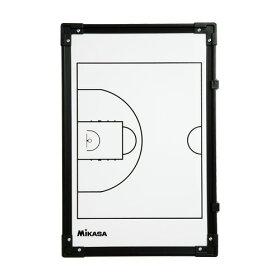 ミカサMIKASAバスケットボール作戦盤【ネーム加工可】【SBB】
