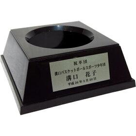 ★ネームシール無料作成中★MIKASAミカサ記念品用マスコットバスケットボールPKC3-Bサインボール記念品※メーカーお取り寄せ商品です。
