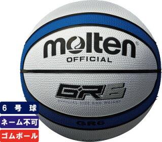 モルテンmoltenゴムバスケットボール6号球ゴムボール屋外用(ホワイト×ブルー)【BGR6-WB】※ゆうパケット対象外