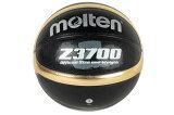 [ネーム加工可]モルテン moltenバスケットボール7号球合成皮革(ブラック/ゴールド)【B7Z3700-KZ】