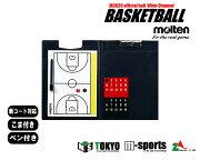 モルテン バスケットボール バインダー パケット
