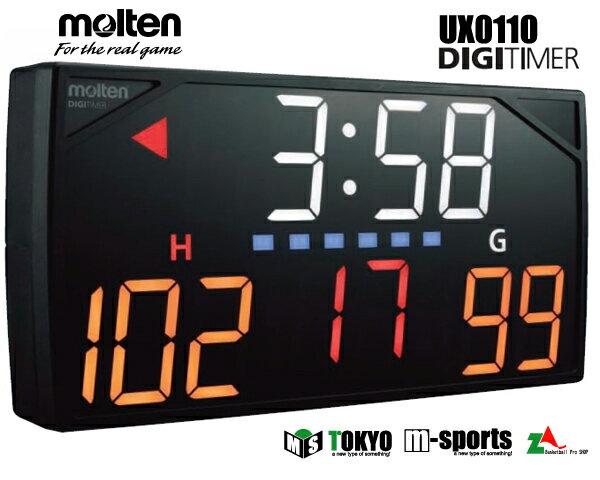 【送料込み!!】molten(モルテン)デジタイマー110XUX0110従来よりも見やすく・使いやすくなって登場!!:MIZOGUCHISPORTS