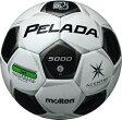 【検定球】molten モルテンペレーダ 5000 芝用5号球 サッカーボール F5P5000(白×黒)※メーカーからのお取り寄せになります。