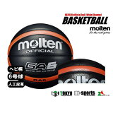 molten(モルテン)バスケットボール 6號球ヘビ革調シボ形狀モデルBGA6-KO(ブラック×オレンジ)【ネーム加工可】【一般?大學?高校?中學女子用】