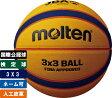 モルテン moltenリベルトリア5000 3×3 バスケットボール国際公認球 検定球 人工皮革(イエロー×ブルー)【B33T5000】