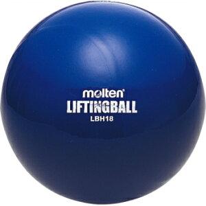 モルテン リフティングボール ヘビータイプ LBH18