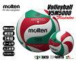 【国際公認球】【検定球】【5号球】【ネーム可】molten(モルテン)フリスタテックバレーボールV5M5000(白・緑・赤)※メーカーよりお取り寄せの商品となります。
