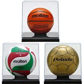 思い出のボールを飾りたいときに
