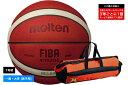 【追加料金なしでネーム加工可能】モルテン moltenバスケットボール7号球国際公認球 検定球 天然