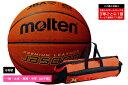 【追加料金なしでネーム加工可能】モルテン moltenバスケットボール6号球国際公認球 検定球 天然