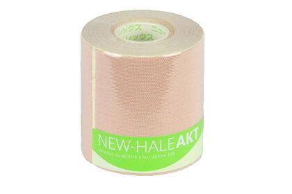優れた伸長回復性により、キネシオテープ・筋肉テープとして、様々なテーピングに適応性を有し、関節・筋肉をしっかりとサポートします。ニューハレAKT肌色7.5cm(4本セット)