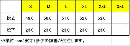 ナイキジョーダンNIKEJORDANバスケパンツジャンプマングラフィックショーツ(ブラック/ジムレッド)【AV3211-014】