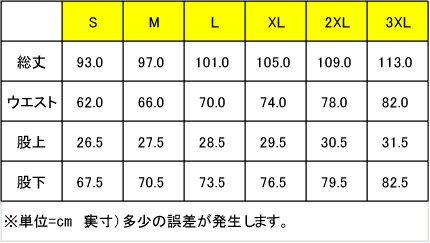 [11月上旬入荷予定][2色展開]インザペイントINTHEPAINTスウェットパンツ【ITP19408】8640円→7340円