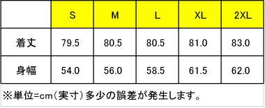 (★)ナイキNIKEバスケ長袖レブロンプロテクトジャケット(ブラック/ブラック)【AT3903-010】2019/10/16