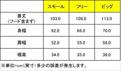 [2色展開]オンザコートパスザロックONTHECOURTPASSTHEROCKベンチコート【PTRJ-050】