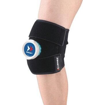 【アイシング専用】ZAMST(ザムスト)腕、足を一人で簡単に冷却・圧迫。アイシング用ラップ サポーターIW-1(378201)※メーカーお取り寄せ商品です。