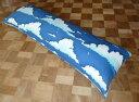 抱き枕中身 本体 中綿3kg 150x50cm ロングクッション カバー付き ブルースカイ柄 妊婦 授乳 マタニティ いびき防止