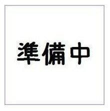 ビックリマン伝説7 新シリーズ【特価】2014年1月28日発売予定 ロッテ ビックリマンチョコ ビ...