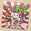 【特価】10円スクラッチお宝くじ 100個入り1BOX ジャック製菓【駄菓子】の商品画像