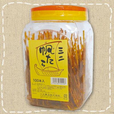 【特価】ミニ帆たら ポット入り 100本【駄菓子】