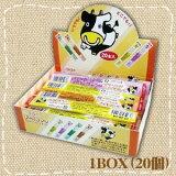 【特価】チーズおやつ ロング 扇屋食品 20個入り1BOX