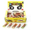 【卸特価】おやつカルパス おつまみサラミ ヤガイ 50個入り1BOX 期間限定特価の商品画像