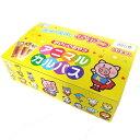 【卸価格】美味しいおやつカルパス アニマルカルパス おつまみサラミ【ケイエスカンパニー】50本入り×20BOX 大量1000個(3.4g×1000本)