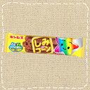 【特価】しみチョココーンスティック ギンビス【駄菓子】...