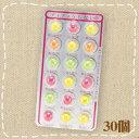 【特価】プチプチ占いチョコ チーリン 30個【駄菓子】