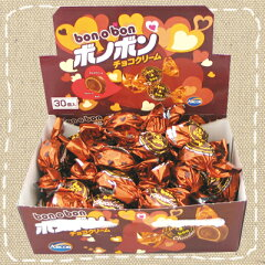Arcor bon o bon【特価】ボノボン チョコクリーム 30個入り1BOX やおきん【駄菓子】
