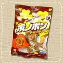 Arcor bon o bon【駄菓子】ボノボンチョコレート ボノボン チョコクリーム (5個入)やおきん...