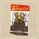チョココーティングした麦スナック【特価】麦チョコ 20袋入り1BOX 高岡食品工業【駄菓子】