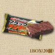【特価】ブラックサンダー有楽製菓30円×20個入り1BOX おいしさイナズマ級!【チョコレート】